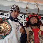 The Boxing Tribune Fight of the Week: Nobuo Nashiro vs. Tomas Rojas
