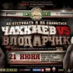 Krzysztof Wlodarczyk vs. Rakhim Chakhkiev: The Boxing Tribune Preview