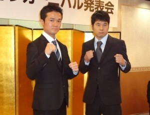 Kenichi Horikawa Yu Kimura