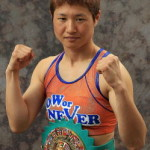 Fujioka Retains WBA Title: Women's Boxing – The Weekly Wrap Up