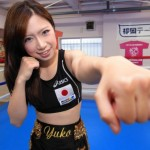 Kuroki Edges Gutierrez, Marcos Stops Valverde: Women's Boxing – The Weekly Wrap Up