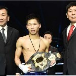 AIBA Pro Crowns Light Flyweight Champion in Hong Kong