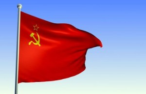stock-footage-looping-soviet-union-flag