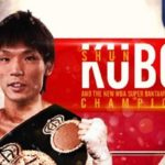 Kubo a star, Wake to return and Fukuhara to be upgraded!