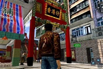 Shenmue Rom for Dreamcast | The Boxing Tribune
